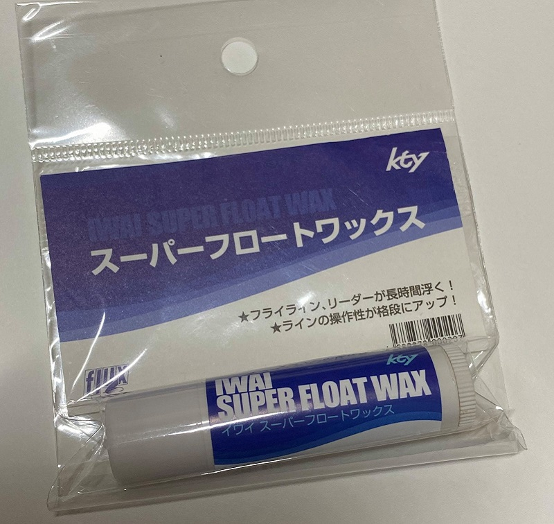IWAI Super Float WAX